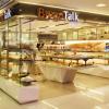 シンガポール発のパン屋さん、ブレッドトークを知っていますか?