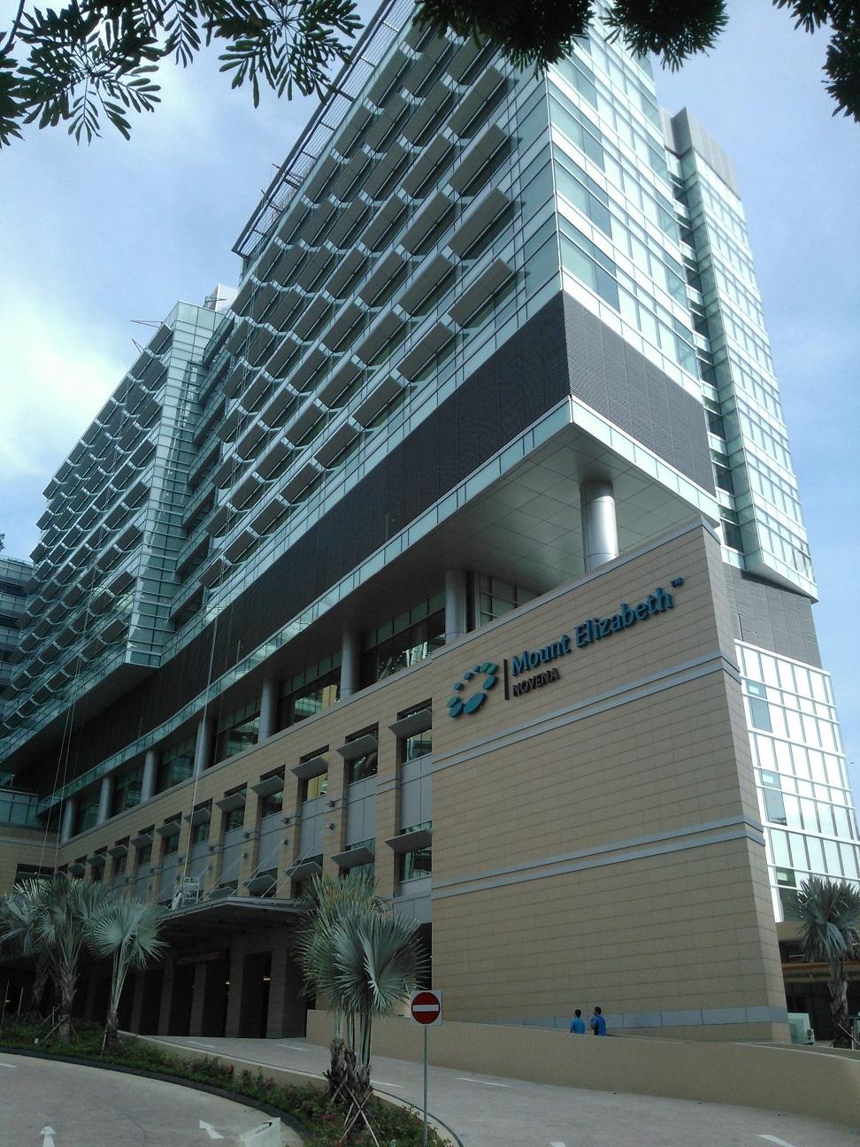 シンガポールの病院